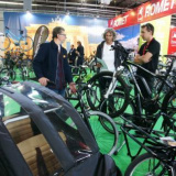 Kielce BIKE EXPO