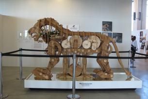 Mechaniczny lew
