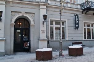 Teatr im. Stefana Żeromskiego