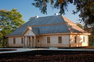 Rekonstrukcja Dworku Żeromskiego w Ciekotach