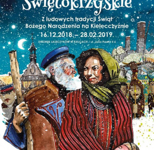 Wystawa w Dworku Laszczyków - Bożonarodzeniowe tradycje