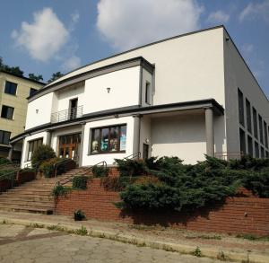 Kino MIEJSKIE SCK w Starachowicach