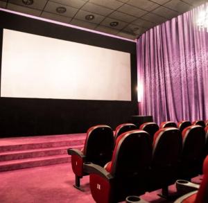 Kino STARÓWKA w Sandomierzu