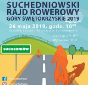 Suchedniowski Rajd Rowerowy