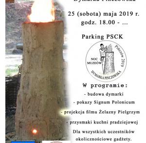 Noc muzeów w Pińczowie - dymarka pińczowska