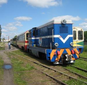 Ciuchcia Express Ponidzie - kursy wstrzymane do odwołania