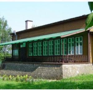Powiatowe Schronisko Młodzieżowe Pod Pielgrzymem