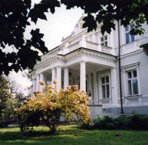 Muzeum Historyczno-Archeologiczne w Ostrowcu Świętokrzyskim [REMONT MUZEUM, ZAMKNIĘTE DO ODWOŁANIA]
