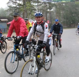 Końskie Bicycle Marathon