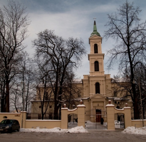 "Saint Adalbert""s Church in Kielce"