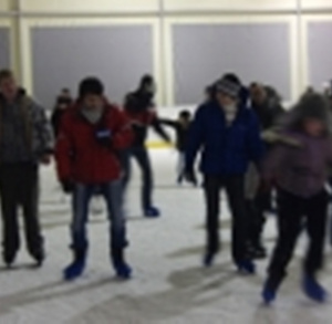 Artificial Ice Rink of Municipal Center of Sport and Recreation