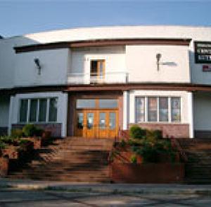 MIEJSKIE SCK CINEMA in Starachowice