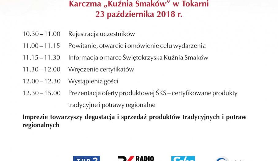 """""""Świętokrzyska Kuźnia Smaków - lokalna marka"""" w Tokarni"""