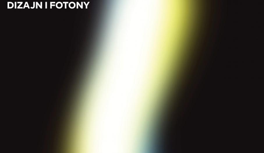 """Wystawa """"Spektrum światła. Dizajn i fotony"""" w Instytucie Dizajnu"""