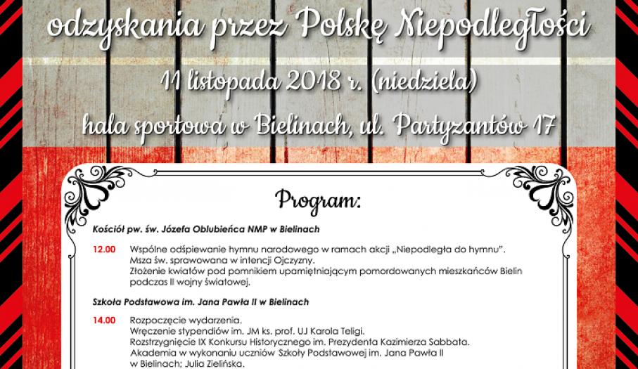 XVI Dzień Kultury i Tradycji Gminy Bieliny połączony z obchodami 100. rocznicy odzyskania przez Polskę Niepodległości