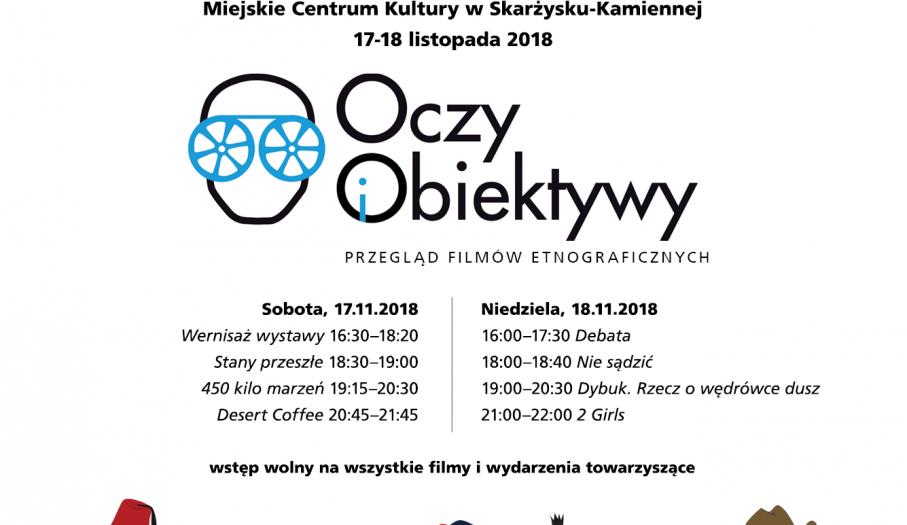 """Przegląd Filmów Etnograficznych """"Oczy i Obiektywy"""" w Skarżysku-Kamiennej"""