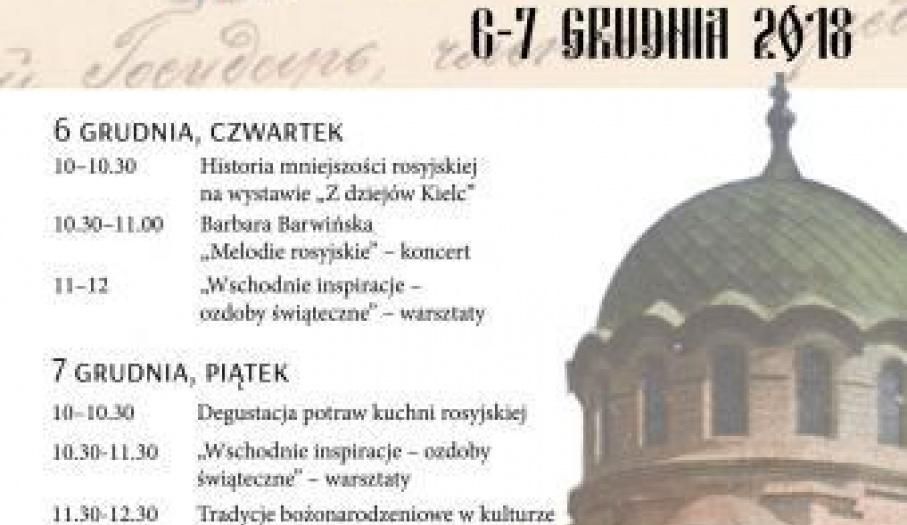 Dni Kultury Rosyjskiej w Kielcach