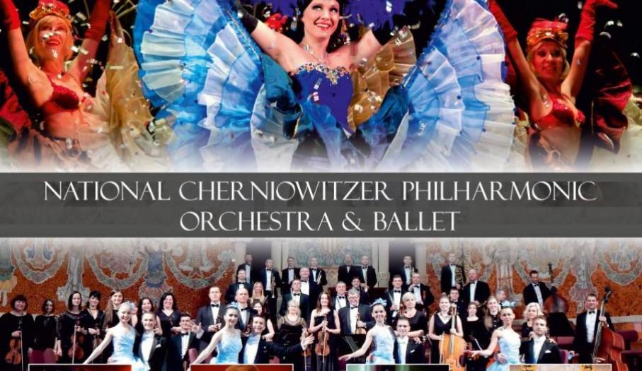 Koncert Wiedeńska Gala Noworoczna 2019 - National Cherniowitzer Philharmonic Orchestra: Kielce