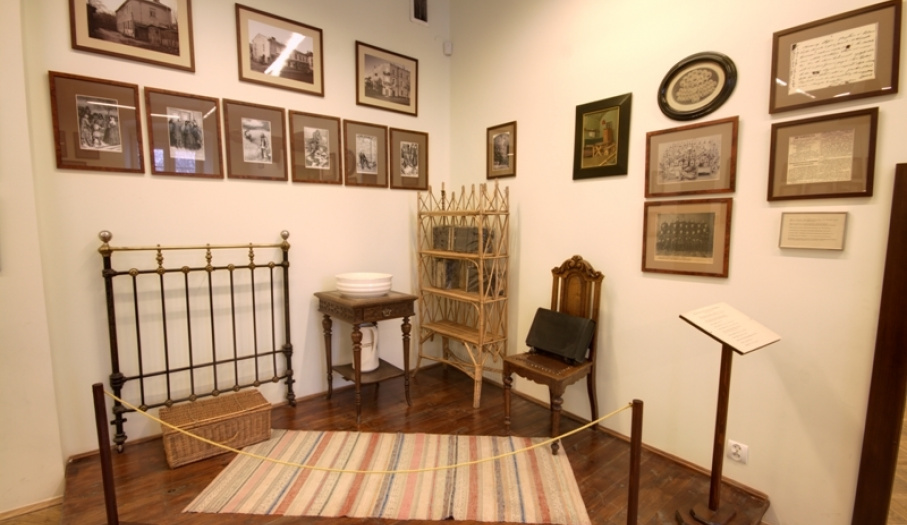 Museum of Stefan Żeromski's School Years in Kielce