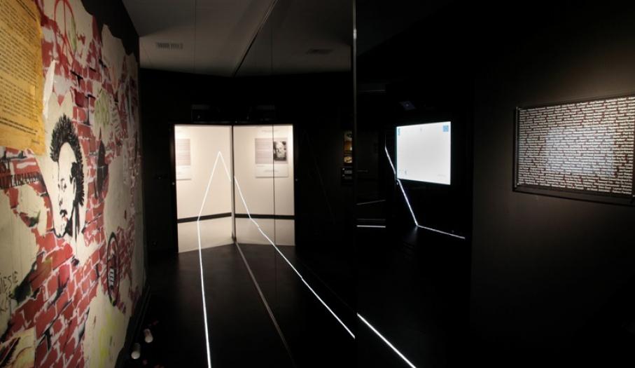 Museum for Intercultural Dialogue