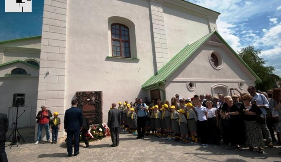 Ośrodek Edukacyjno-Muzealny Świętokrzyski Sztetl w dawnej synagodze w Chmielniku