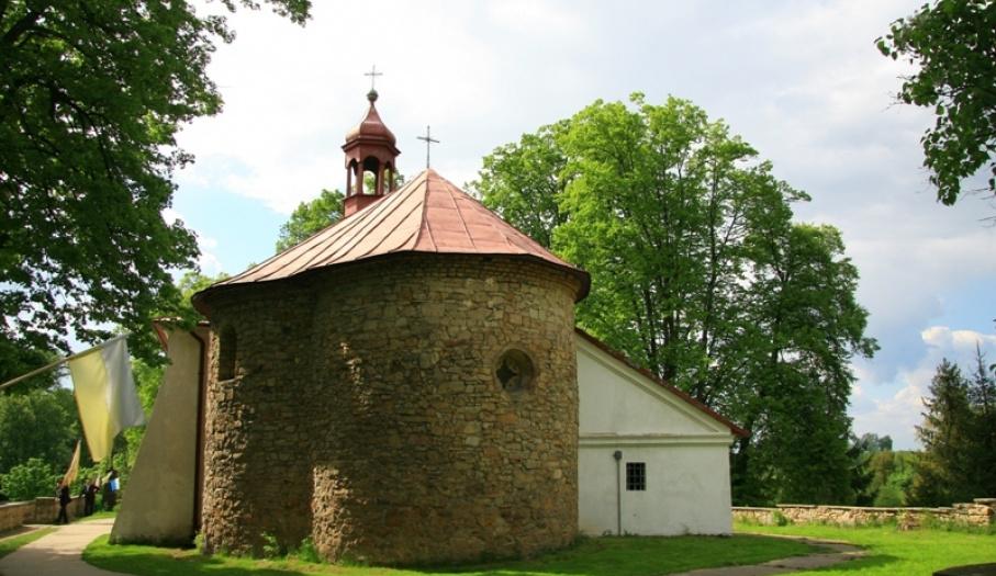 Romańska rotunda w Grzegorzowicach