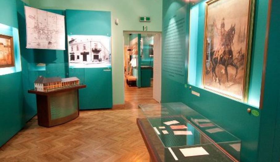 Sale muzeum
