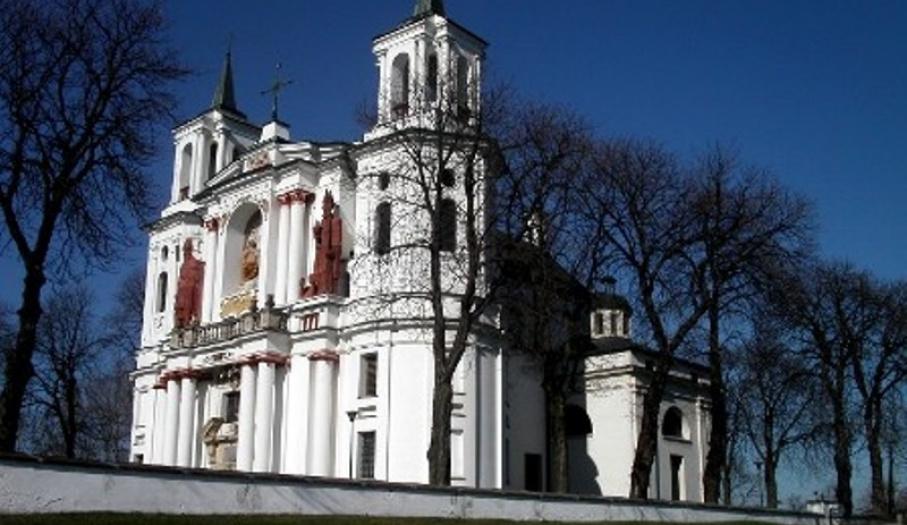 Kościół pw. św.Trójcy