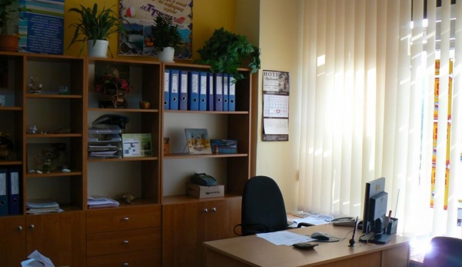 Biuro Turystyczno – Usługowe Horyzont