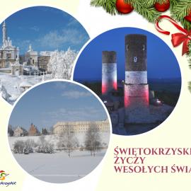 Godziny otwarcia atrakcji turystycznych w okresie świąteczno-noworocznym