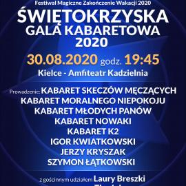 Świętokrzyska Gala kabaretowa - konkurs